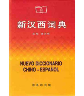 New Chinese-Spanish dictionary