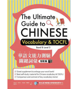 The Ultimate Guide to Chinese - Vocabulary and TOCFL (Band B - Level 3) QR code for audios