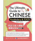 The Ultimate Guide to Chinese - Vocabulary and TOCFL (Band B - Level 3) QR-Code für Audios