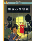 Tintin - The Castafiore Emerald (Chinese version)