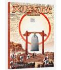 Liu Cixin Science Fiction Comics Series: The Circle