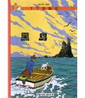 L'Île noire - Tintin (Version en chinois)