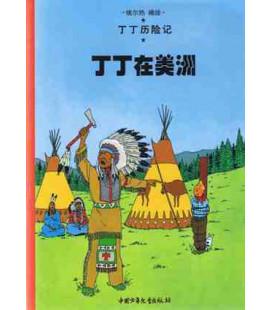 Tintin en Amérique (Version en chinois)