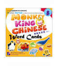 Monkey King Chinese Word Cards Preschool Volume B