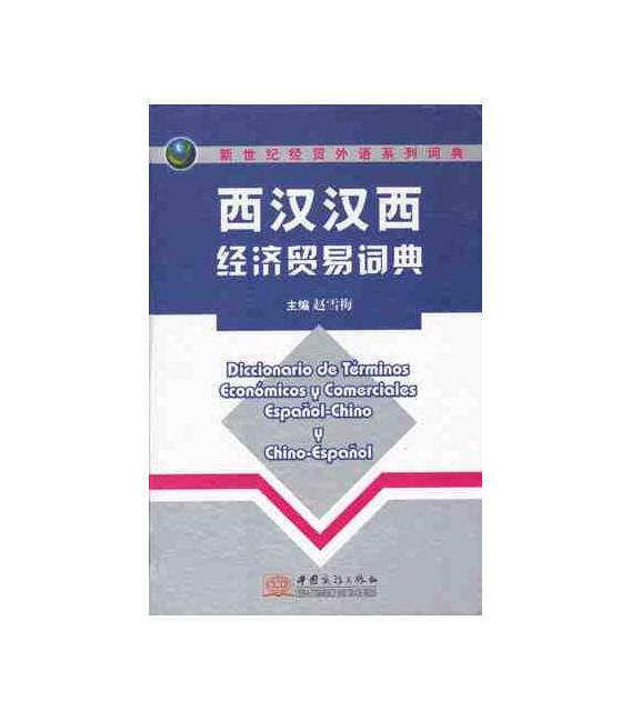 Diccionario de términos económicos y comerciales español-chino / chino-español