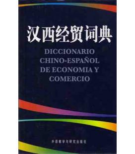 Diccionario Chino-Español de economía y comercio (Chinesisch-spanisches Wörterbuch der Wirtschaft)