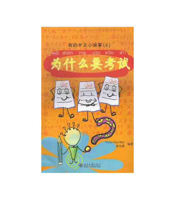 My little Chinese Story Books - Why do we have exams? (CD included)