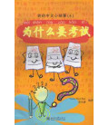 Two Little Cats - Chinese Graded Readers, Beginner's Level (CD ROM incl.)
