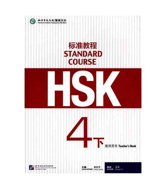 HSK Standard Course 4B (xia) -Teacher's Book
