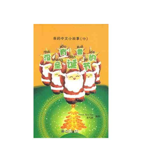 Il giorno di Natale (CD MP3 incluso)