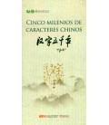Cinco milenios de caracteres chinos (Pack de 4 DVD )
