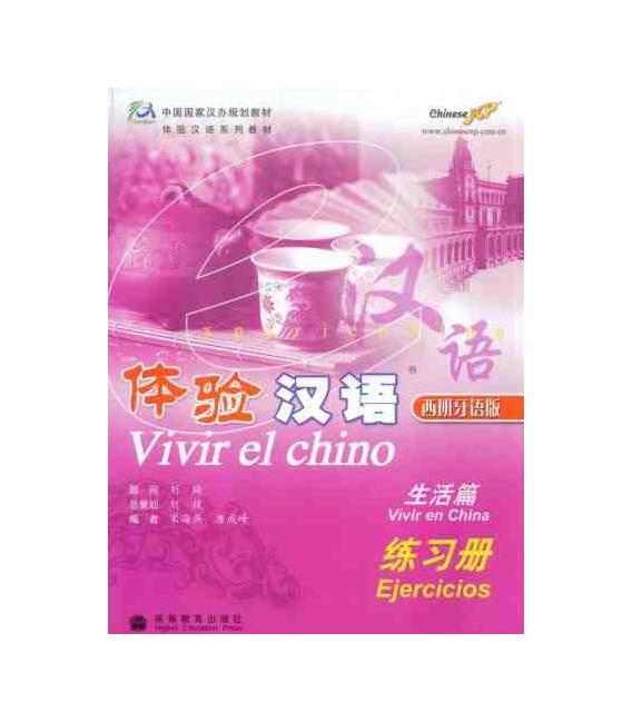 Vivir el chino- Vivir en China (Incluye CD) Cuaderno de ejercicios
