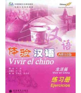 Vivir el chino - Vivre en Chine (CD inclus) - Cahier d'exercices