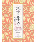 Classical Chinese. A Functional Approach