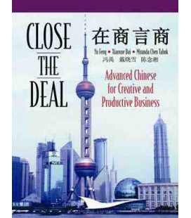 Close the Deal (CD incluso)