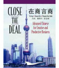 Close the Deal (CD included)