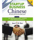 Start Business Chinese 1. Textbook (Code pour le téléchargement des audio inclus)