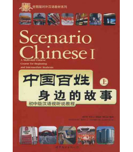 Scenario Chinese I (shang) - Incluye 2 DVD y CD MP3