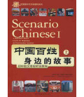 Scenario Chinese I (shang) - Inclut 2 DVD + CD MP3