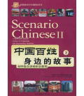 Scenario Chinese I (shang) - Includes 2 DVDs and MP3 CD