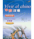 Vivir el chino - Les Sports en Chine (CD inclus)
