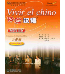Vivir el chino- Comunicación oficial en China - Living Chinese - Official communication in China (CD included)