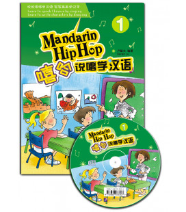 Mandarin Hip Hop: Textbook 1 (CD incluso)