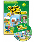 Mandarin Hip Hop: Textbook 1 (Incluye CD)