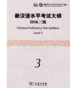 The Chinese Proficiency Test Syllabus Level 3 (CD inclus)- Syllabus del nuevo HSK