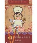 Chinese Food (zhongguo cai) - CD inklusive