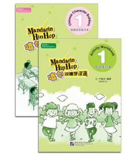 Mandarin Hip Hop: Workbook and Activities Level 1 (CD inclus)