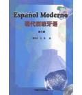 Español Moderno 2. Libro de texto (CD inclus MP3)