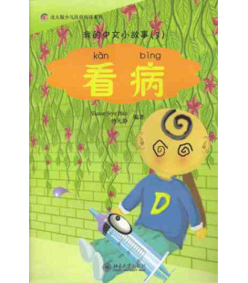 Chinese Story Book - Seeing the Doctor (Kan bing) - CD inkl.
