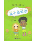 My little Chinese story - Two new students (Liang ge xin tongxue) - CD inklusive