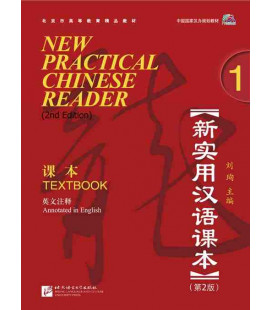 New Practical Chinese Reader 1. Textbook (2nd Edition) - Incluye CD