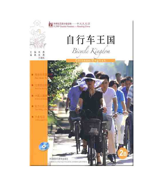 FLTRP Graded Readers 2B - Bicycle Kingdom (CD MP3 incluso)