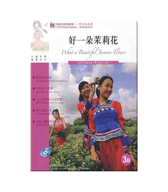 FLTRP Graded Readers 3B- What a Beautiful Jazmine Flower (Incluye CD MP3)