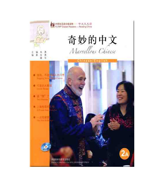 FLTRP Graded Readers 2A - Marvellous Chinese (CD MP3 inclus)