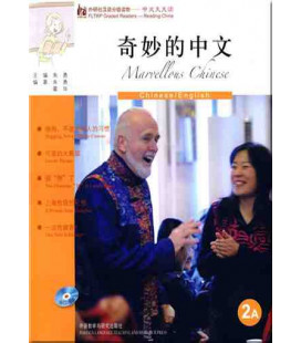 FLTRP Graded Readers 2A- Marvellous Chinese (CD included MP3)