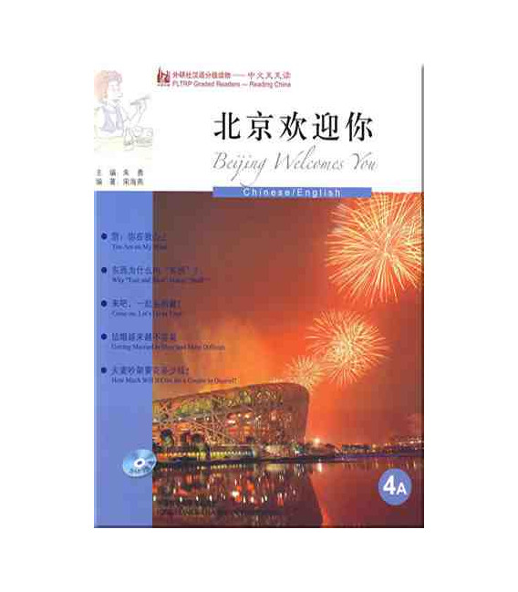 FLTRP Graded Readers 4A- Beijing Welcomes you (CD inclus MP3)