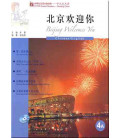 FLTRP Graded Readers 4A- Beijing Welcomes you (CD included MP3)