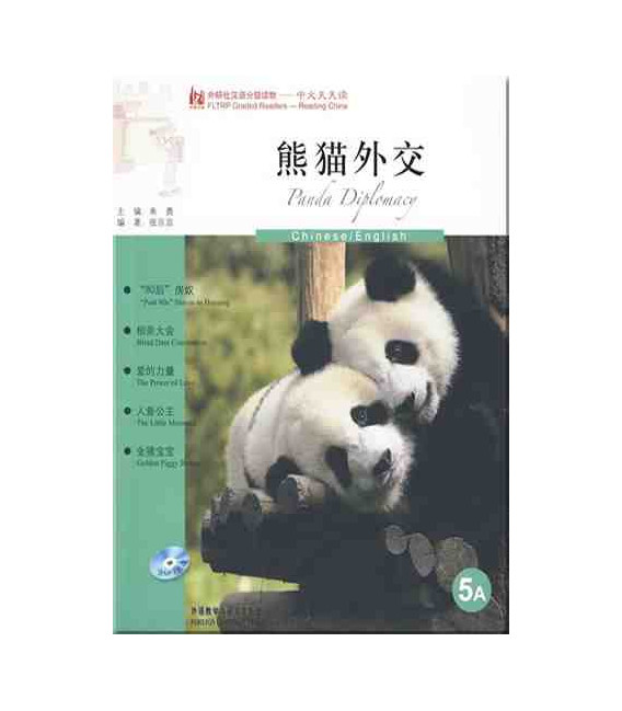 FLTRP Graded Readers 5A- Panda Dimplomacy (Incluye CD MP3)