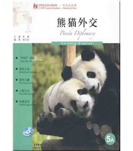 FLTRP Graded Readers 5A- Panda Dimplomacy (CD incluso MP3)
