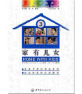 Home with Kids Vol. 3 (Textbook + 2 DVD)
