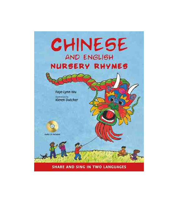 Chinese and English Nursery Rythms (Incluye CD)