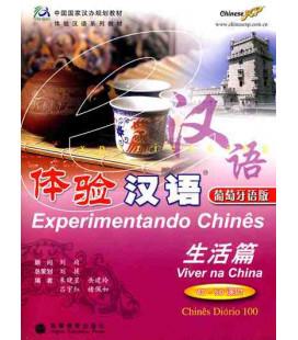 Experimentando chinês - viver na China (CD Inclus) Livre de Texte