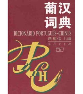 Dictionnaire portugais-chinois