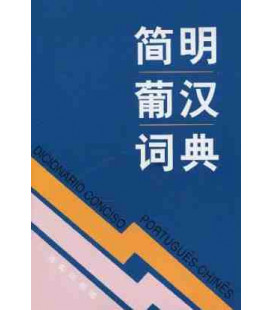 Diccionario conciso portugués chino - Concise Portuguese-Chinese dictionary
