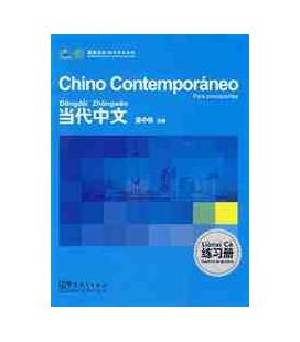 Chino Contemporáneo 1. Cahier d'exercices (Niveau débutant)