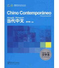 Chino Contemporáneo 1. Libro de caracteres (Nivel inicial- para principiantes)